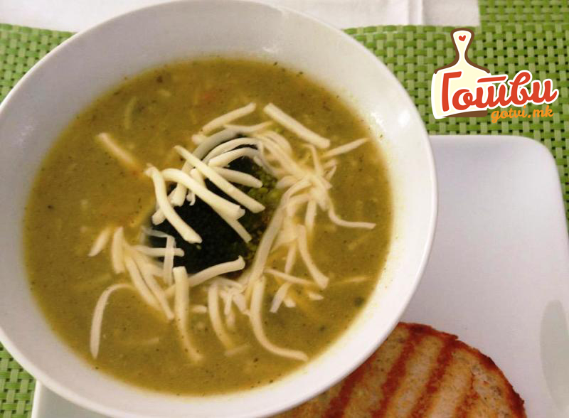Крем супа со брокула и моцарела