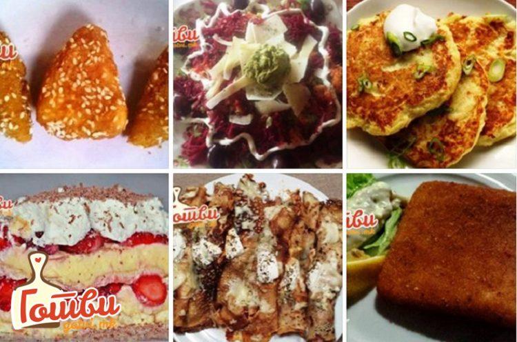 Топ 10 најчитани Gotvi.mk рецепти во 2016 година