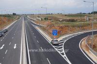 Автопат на Халкидики