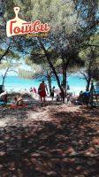 Плажа на море Халкидики