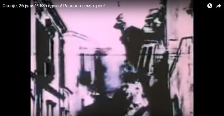 ВИДЕО: Колку време траел земјотресот во Скопје во 1963 година?