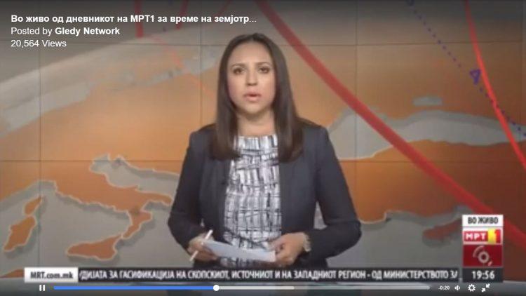 Земјотрес додека најавуваше прилог во вестите на МТВ – Презентерката сепак остана смирена (ВИДЕО)