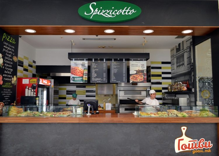 Што ќе јадеме денес од Спицикото во Скопје Сити Мол?
