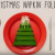 Нека блесне трпезата: Направете новогодишна елка од салфета