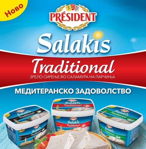 Пробајте ги новите Président Salakis Traditional зрели сирења!