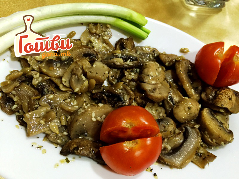 Брзо и посно: Печурки со сусам