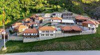 Македонско село 2
