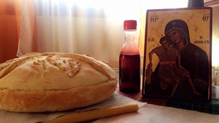 Направете празнична погача – за многу години празникот Голема Богородица