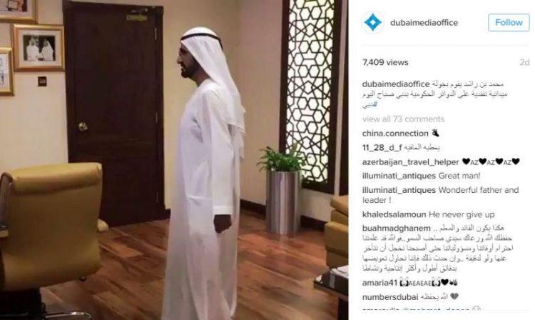 ВИДЕО: Шеикот на Дубаи во инспекција на своите вработени во 7:30 часот