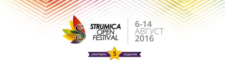 Почнува Струмица опен фестивал – прво јубилејно издание