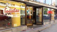 Мекдоналдс реновирање во Скопје