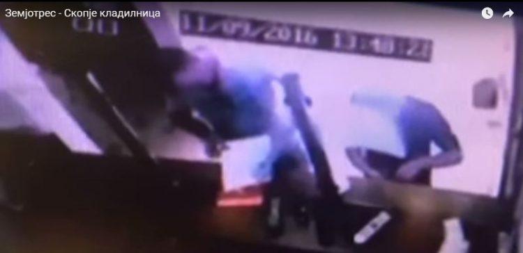 Цела обложувалница се испразни – Уште едно видео од саботниот земјотрес во Скопје