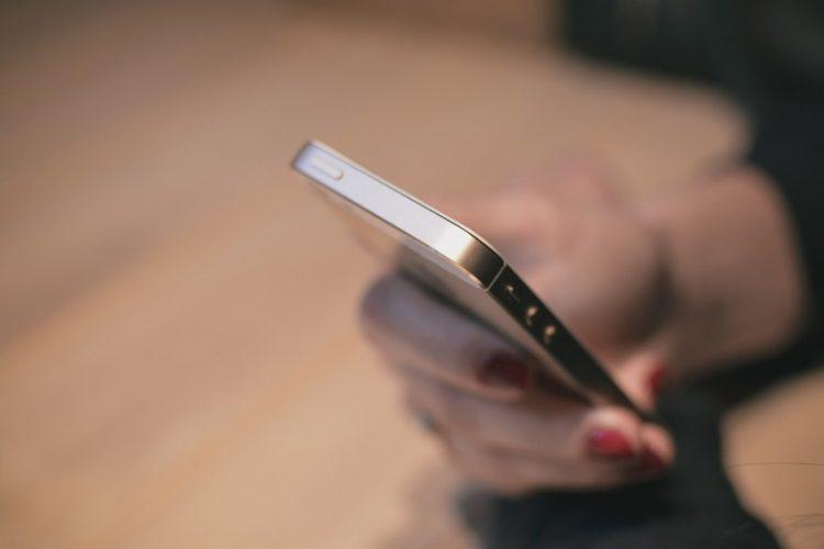 ВИДЕО: Apple го претстави новиот iPhone 7