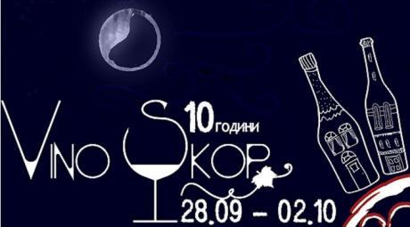 Вино, мезе и музика: Пет дена ќе уживаме во Вино Скоп