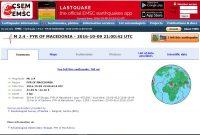 PSC EMSC земјотрес почувствувн во Македонија (09.10.2016 година