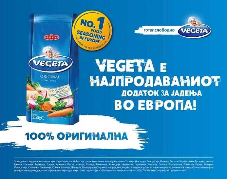 Vegeta – најпродаваниот дехидриран додаток во јадења во Европа